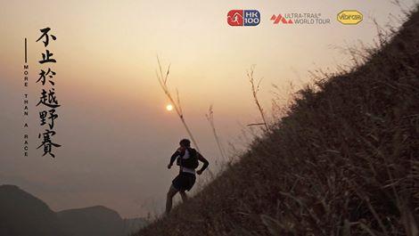 香港100kmウルトラマラソンの招待状が。。。