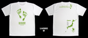 UA5900_M_white(green)