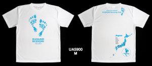 UA5900_M_white(light blue)