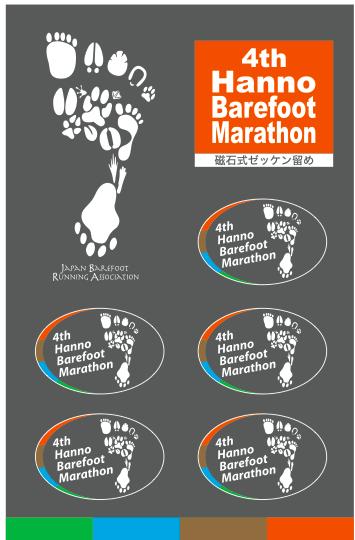 香川県と愛媛県でのイベントに向けて!