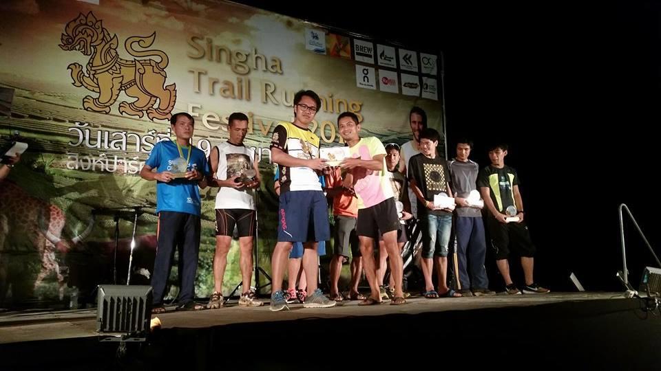 Chiang Rai Signha Trail 21kmで年齢別優勝しました!!! 人生初!