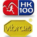 Vibram Hong Kong 100kmのエントリー確定しました!