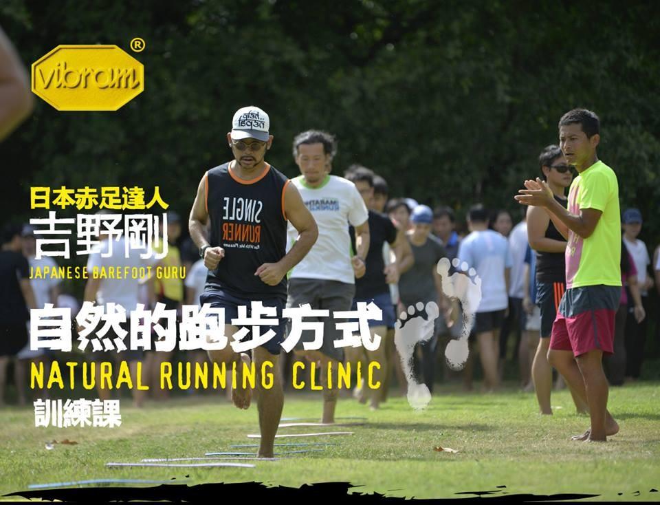 VIBRAM香港100kmの特別イベント講師、今年もやります!