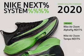 NIKEの問題のシューズalphaflyが早くも発売開始! 完全な出来レースが始まった